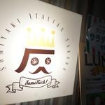 炭焼きイタリアン酒場 炭リッチ - サイン