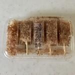 シャトレーゼ - 料理写真:炙り団子鰹節、172円です。
