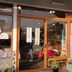 もち処 黒岩 - お店の入口