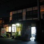 うなぎ安田屋 - 安田屋(2009/07/18)