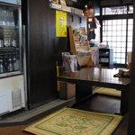 うなぎ安田屋 - 店内(2010/10/12)