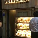 ポタ パスタ -