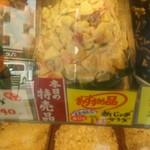 肉のコバ - 新じゃがサラダ(g155円)