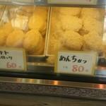 肉のコバ - ポテトコロッケ(60円)・メンチカツ(80円)