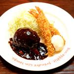 洋食酒場 GINZA-TEI - ハンバーグ&エビフライ