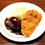 洋食酒場 GINZA-TEI - ハンバーグ&チキンカツ