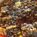 スーツァンレストラン 陳 - ランチの麻婆豆腐
