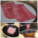 焼肉すどう - ◆牛タン・・繊維を横にスライしたもの。 サッと炙るような感じで焼かれます。 こういう滑らか食感のタンは初めて頂きました、美味しい。