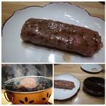 焼肉すどう - *サーロインはサッと炙り、巻いて出されます。塩だれで頂きますが、トロケマスネ。これも美味。