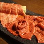 炭火焼肉 ふちおか - 料理写真: