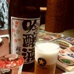 こだわりやま - 出羽桜・桜花吟醸