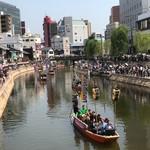 博多名代 吉塚うなぎ屋 - 六月博多座大歌舞伎の船乗り込み