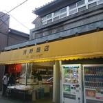 浅野商店 -