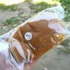 陽だまりベーカリー - 料理写真:ピーナッツコッペ130円+税