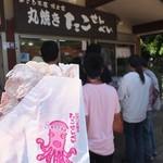 あさひ本店 - 料理写真:サムエル・コッキング苑入口向かい。