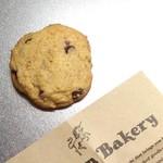67747877 - チョコマカダミアナッツクッキー。