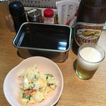 酒の奥田 - ポテサラ ビール何も言わないとスーパードライみたい ラガービールと2種類用意みたい
