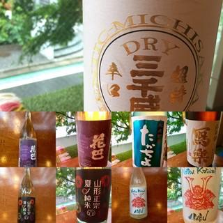 冬の日本酒続々入荷!!