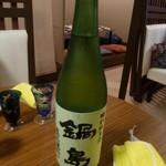 口福居酒屋きわみ - 鍋島