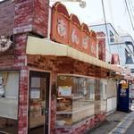あんぱん - JR魚住駅真ん前のパン屋さんです(2017.5.29)