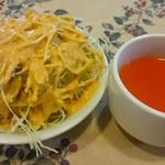 67752915 - サラダとスープ