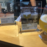 京都醸造株式会社 試飲スペース -