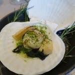 THE GARDEN ORIENTAL OSAKA - 殻付き帆立貝の海藻バター焼き