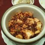 67757241 - 麻婆豆腐