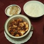 67757244 - 麻婆豆腐 ライス ザーサイ