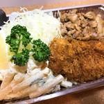 キッチングリーン - チキンカツ&生姜焼き