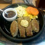 ペッパーランチ - 100%ビーフ肉塊ハンバーグ