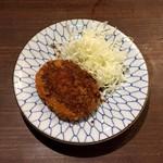 徳田酒店 御肉 - 牛たんコロッケ