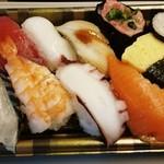 ニューデイズ - かっぱの握り寿司(10貫) 554円