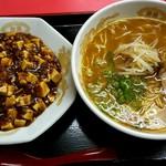 冠生園 - 中華そば+ミニ麻婆丼 950円