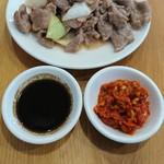 羊香味坊 - 山椒醤油、発酵唐辛子の醤