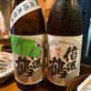 味処 越百 - ドリンク写真:日本酒 信濃鶴