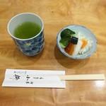 67768024 - お茶、漬物
