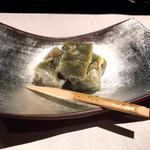 日本料理 浮橋 -