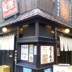 味楽 - 角にある小さい店舗。