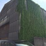 パンゲア - 一見倉庫です