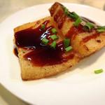 青島食堂 - 大根餅