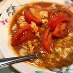 青島食堂 - トマトと卵の炒め物