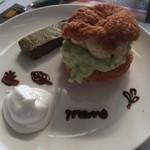 パンゲア - manoさんのお野菜のおやつ&焼き菓子税込600円