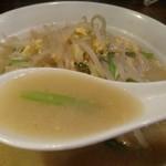 67772453 - スープ。リフト(^-^)/