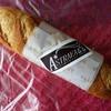 パン家アストレア - 料理写真:ミルクフランス