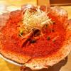 麺屋 極鶏 - 料理写真:極鶏 赤だく チャーシュー増