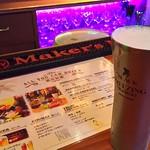 スノルノ - 1705_Suno Luno_ビールはステンレスグラスでキンキンに!
