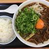 中華そば やまきょう - 料理写真:肉玉子入り中華そば大+ネギ増し