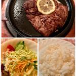 ステーキの店テキサス - 料理写真:テキサス (10オンス) ドリンク付 2280円