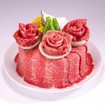 牛角 - お祝い肉ケーキ